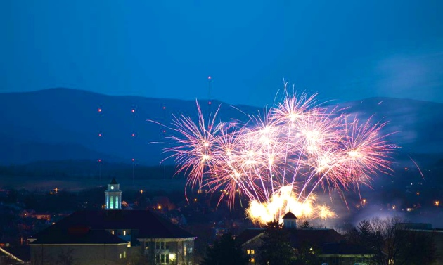 The skyline over James Madison University explodes, concluding the Inauguration of President Jon Alger.